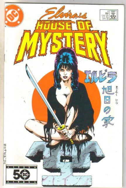 Elvira's House of Mystery #2 comic book near mint 9.4