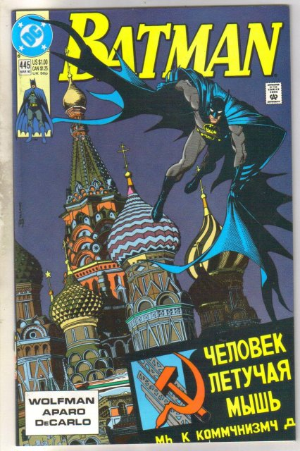 Batman #445 comic book near mint 9.4