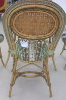 Rare French Rattan Arm Chair