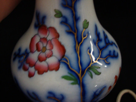 Flow Blue Vase with Red and Gold trim - Early