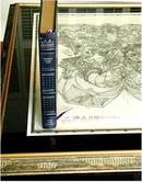KAWABATA  *  Nobel Prize Historia. Engravings from the Attellier