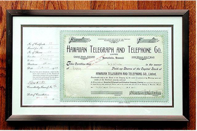 Extremely Rare * Hawaiian Telephone & Telegraph Co.