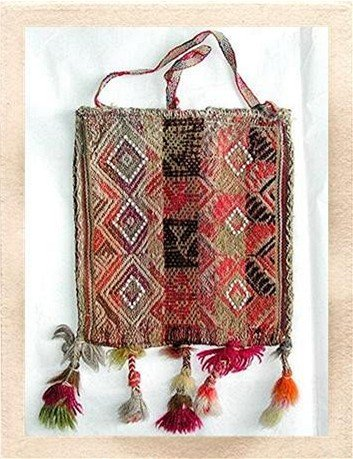PERU.  Rare Murano Beaded Chuspa. 19th Century