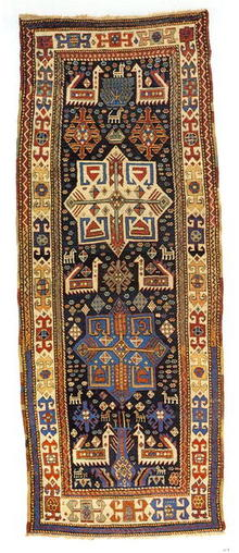 GANDJE - Long Rug  CIRCA  1830.  Rare Period Carpet