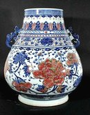 CHINESE PORCELAIN * Rare Period Pieces