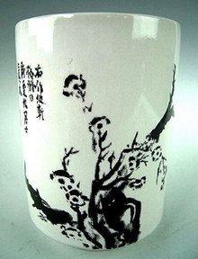 JAPAN  *  Contemporay Commemerative Porcelain.
