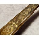 SOLD Antique Hungarian Pandur Sword Karabela,  18th century