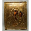SOLD Antique Russian Icon Mother of God Virgin of Kazan