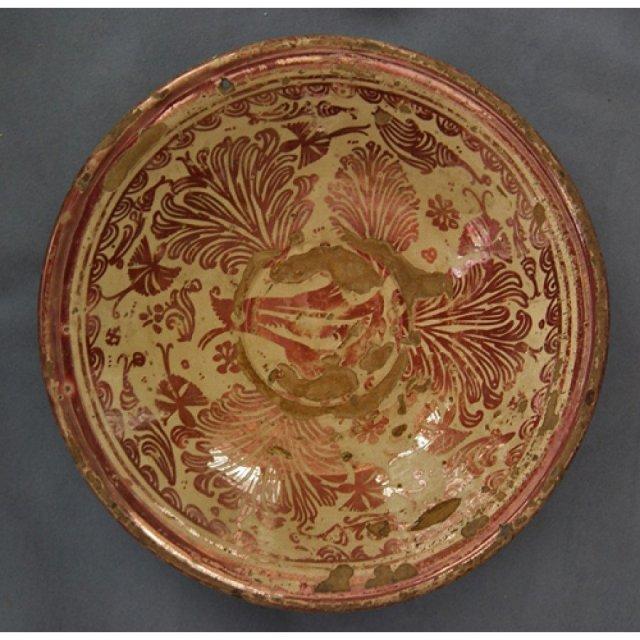Antique Hispano-Moresque Copper Lustre Ceramic Bowl, 17th century