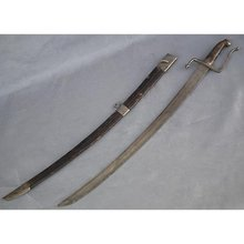 Antique 17th century Polish Hungarian Hussar Sword Sabre
