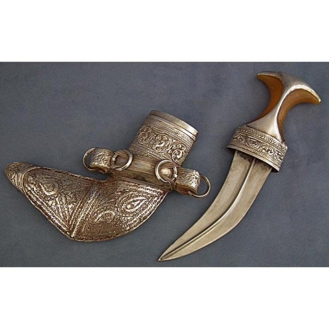 Antique Jambiya Arab silver mounted Islamic Dagger