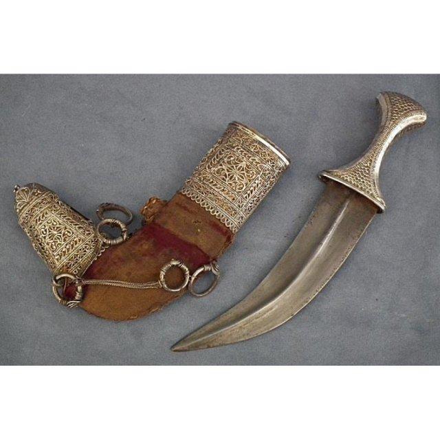 Antique Jambiya Silver Arab Islamic Dagger Arabic 18th century