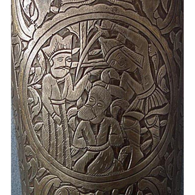 Antique 18th century Indo Persian Armor Islamic Bazuband
