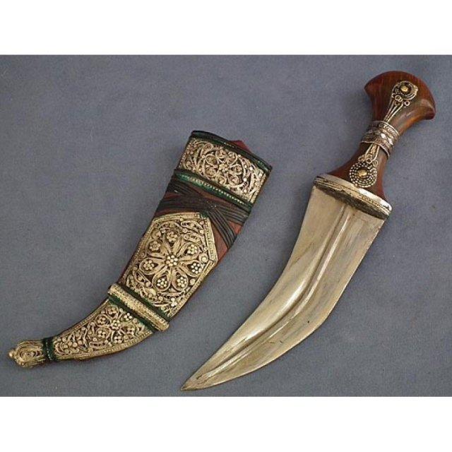 Arab Islamic Dagger Islamic Jambiya