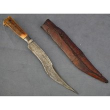 Antique Indo Persian Dagger Islamic Zirah-bhonk