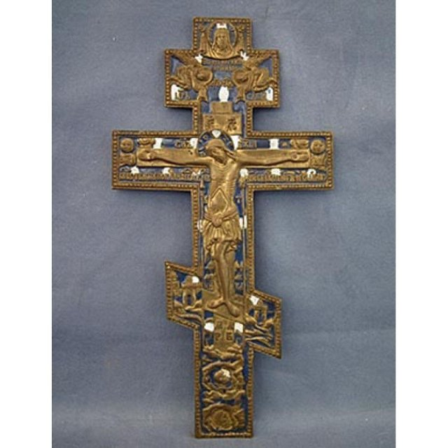 Antique 18th-19th century Russian orthodox Brass Cross The Crucifixion