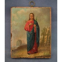 Antique Russian Orthodox Icon of St. Christina