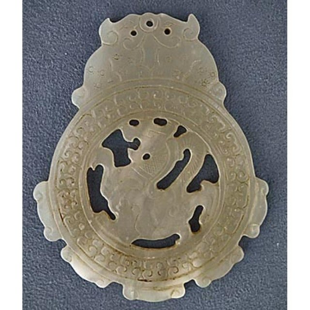 Antique Chinese Qing Dynasty Jade Pendant with Lion