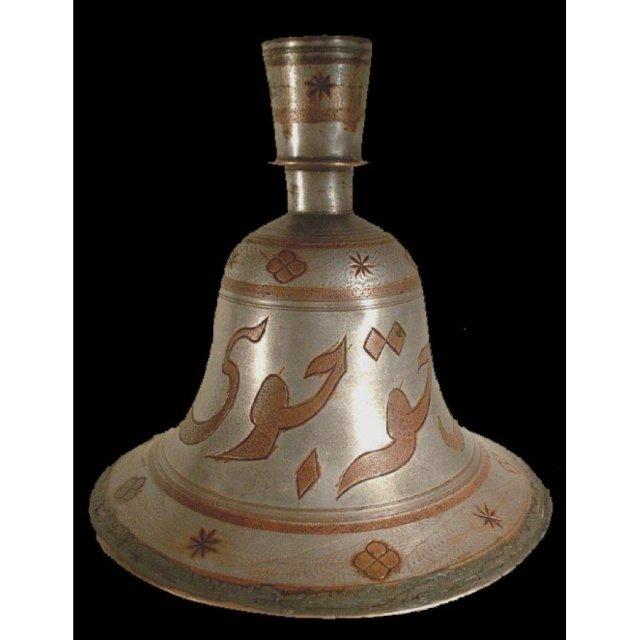 SOLD Antique Islamic Mughal India Huqqa Pipe 18th Century