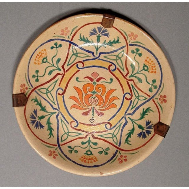 Antique Turkish Ottoman Islamic Kutahya Dish 19th century