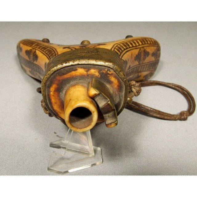 SOLD Antique Ukrainian Cossack Gun Powder Flask 17th century