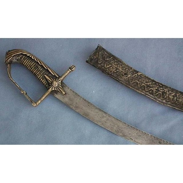Antique Hungarian Officer Sword Sabre 18th century