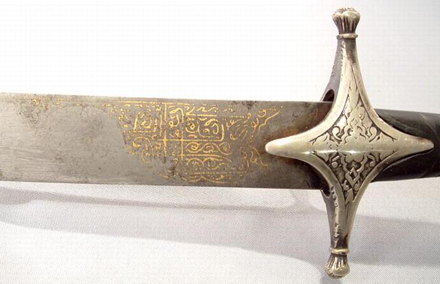 Turkish Ottoman Sword Karabela 18th century