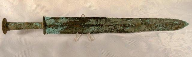 Antique Warring States bronze sword, 475-221