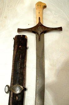 Rare Indo Persian Sword Shamshir 18th century