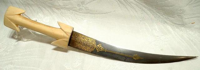 Islamic Turkish Ottoman Balkan Sword Dagger Jambiya