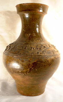 Ancient Hu Vase Han Dynasty (BC 206 -220 AD)