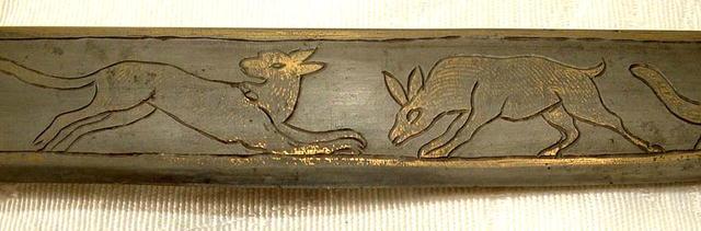 18th Century Indo Persian Mughal Sword Shamshir