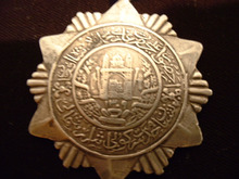 Afghan Islamic Silver Service Medal, 1929-1933