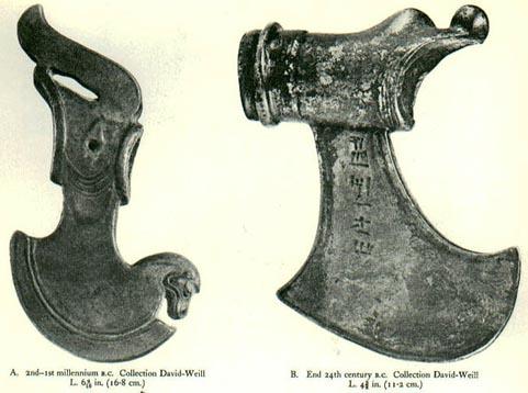 2000 BC pre Luristan Bronze Axe