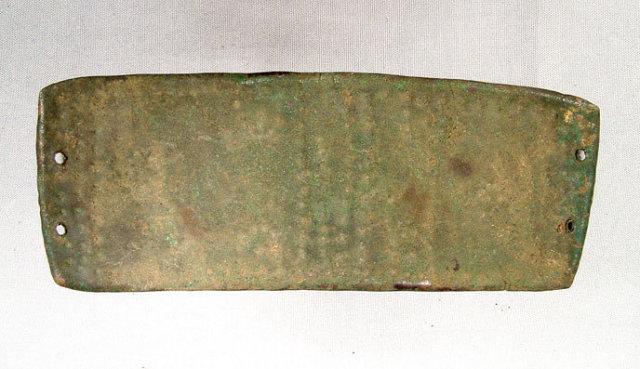 Ancient Bronze Celtic Belt Buckle, 2nd century