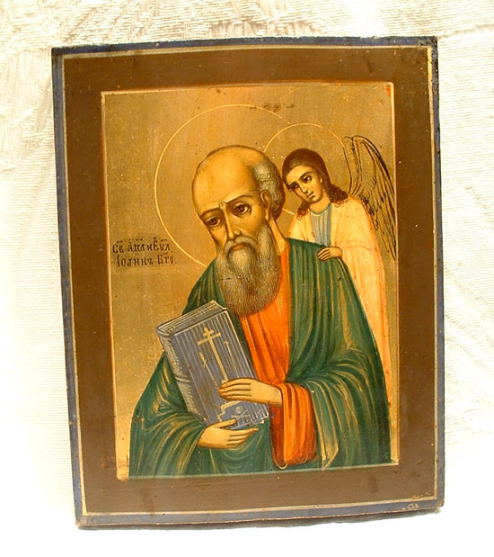 Antique Russian Icon St. John Evangelist,19th c