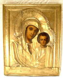 Antique Russian icon in gilded oklad, 19th c