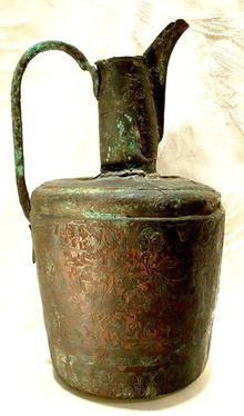 ANTIQUE SELJUK BRONZE EWER, 12th century