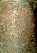 ANTIQUE SELJUK BRONZE EWER, 12th century