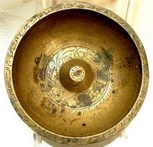 17TH CENTURY PHYSICAL ISLAMIC MAGICAL BOWL