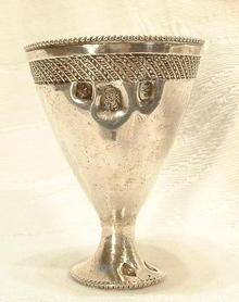 TURKISH OTTOMAN SOLID SILVER CUP