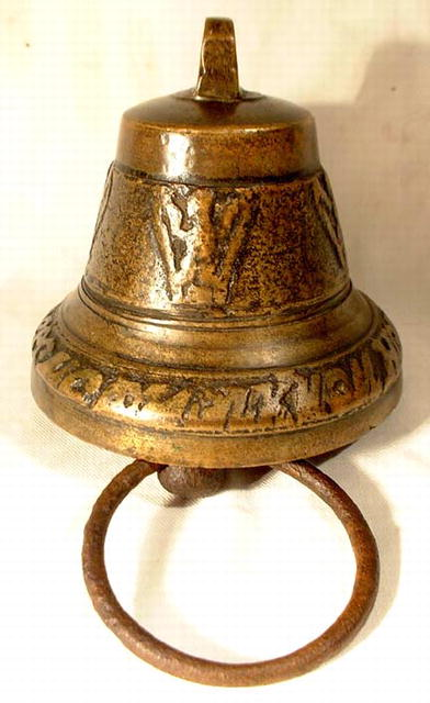 POLISH MILITARY BRONZE BELL WITH EAGLE, 18TH C.