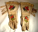 ANTIQUE NATIVE INDIAN GLOVES GAUNTLETS