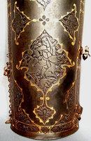 Antique Indo Persian Armour Islamic  Bazuband