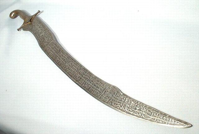 ANTIQUE INDO PERSIAN SWORD PALAH