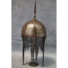SOLD Antique Islamic Helmet Indo Persian Kulah Khud