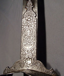 ANTIQUE INDO PERSIAN INDIAN SWORD FIRANGI FROM