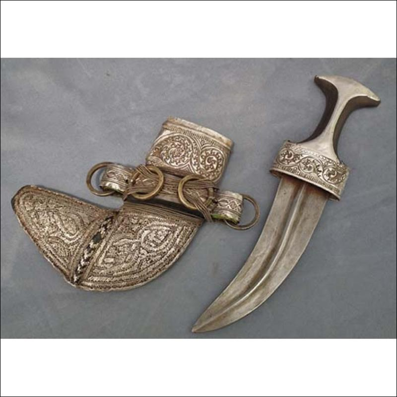 SOLD  Antique Arab silver mounted Islamic Arabic Dagger Jambiya
