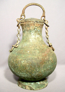 Ancient Chinese Bronze Hu, Zhou Dynasty