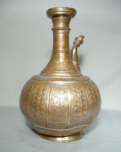Antique Water Vessel, Persia Armenian?, 18th